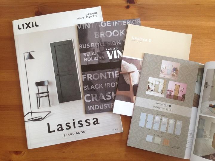 Lixilのラシッサのカタログ