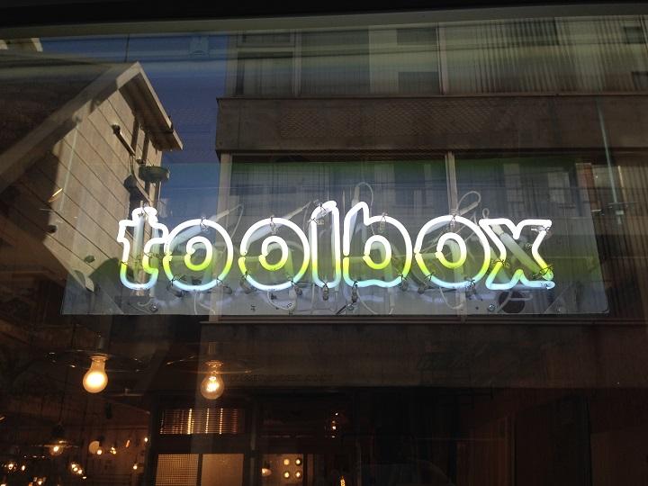 toolboxサイン