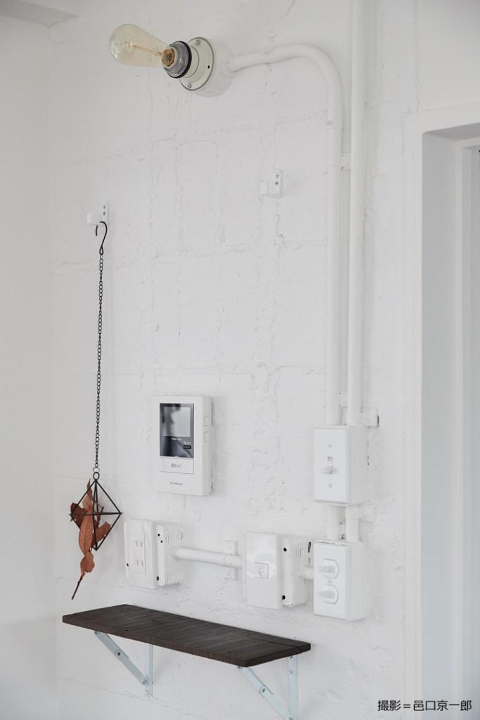 ブロック壁に露出配線