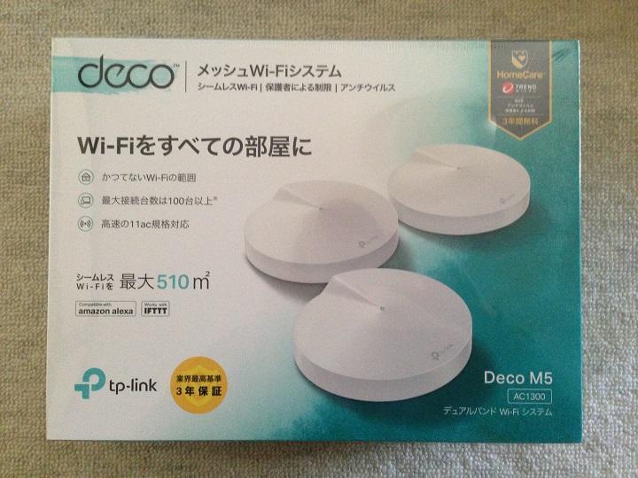 Deco M5のパッケージ