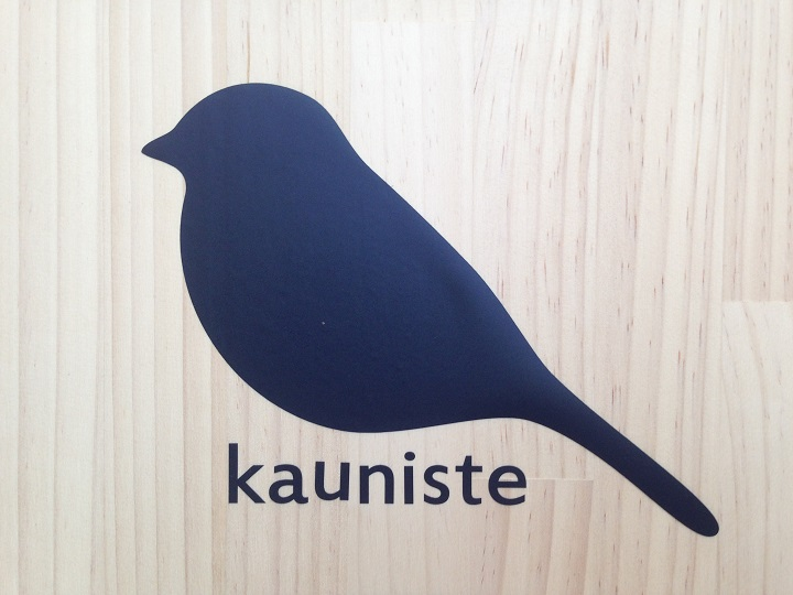 カウニステのロゴ