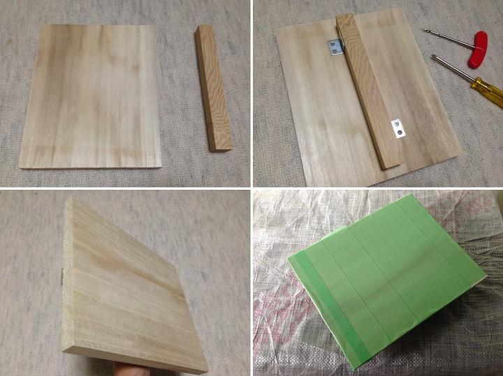 パテ板の作り方
