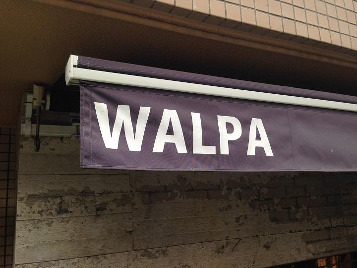 WALPAショールーム