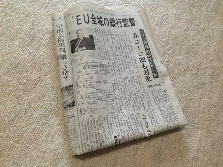 新聞紙(2枚ほど)