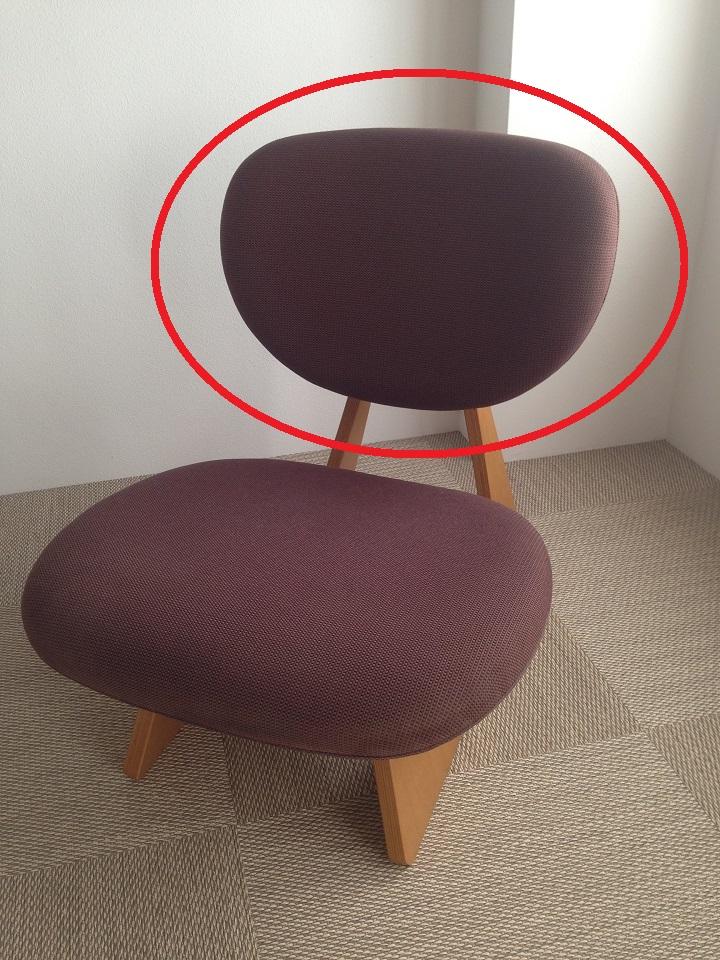低座椅子の背もたれ