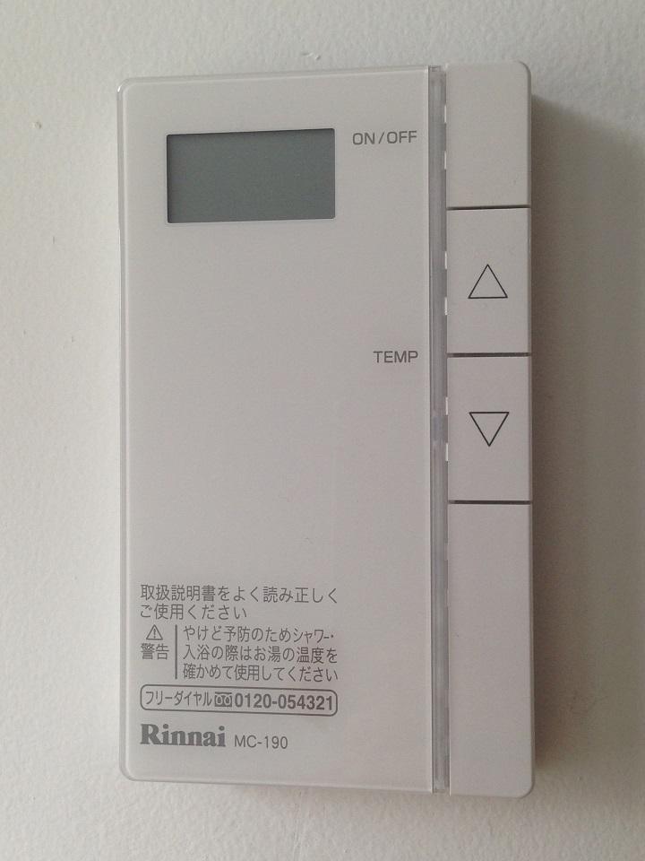 リンナイ(Rinnai)の台所リモコン「MC-190」