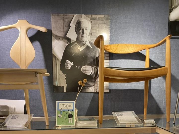 ウェグナーの椅子とポートレート