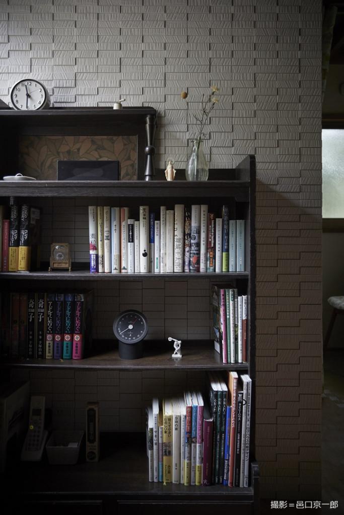 山小屋の本棚