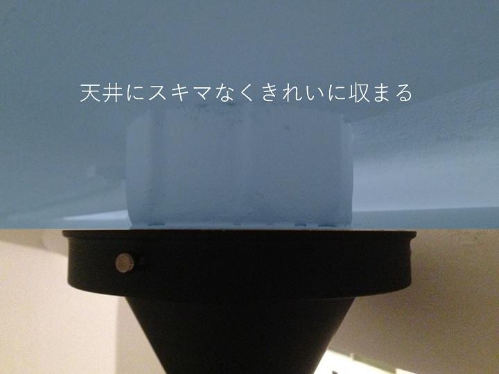 設置後のポリゴナルシーリングAを横から見る