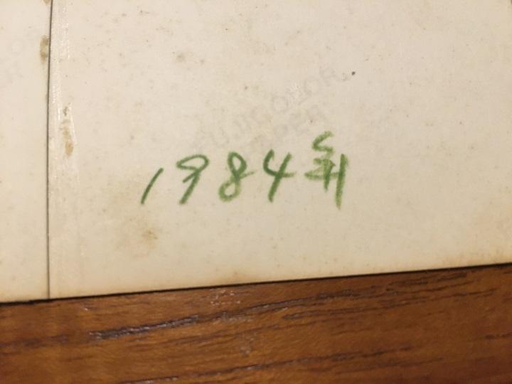 1984年のメモ書き