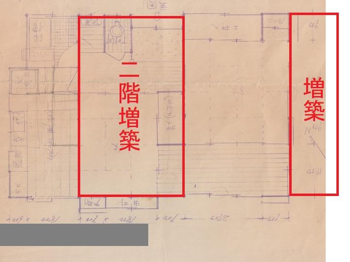 図面に増築部分を追記