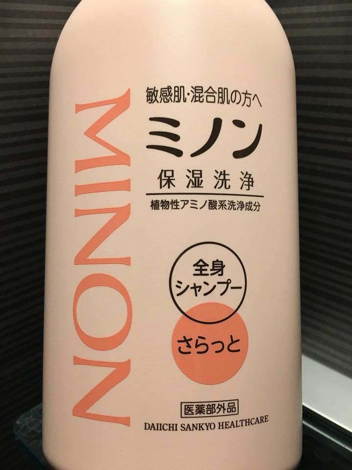ミノンボトル