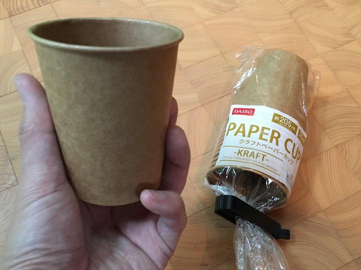 ダイソー「クラフトペーパーカップ」