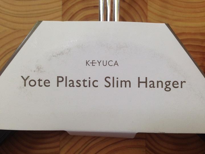 Yote Plastic Slim Hanger