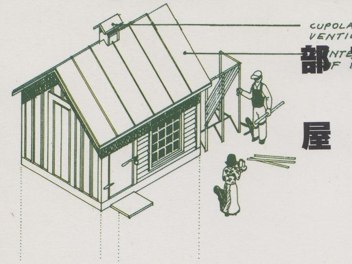 ゲストハウス立体図