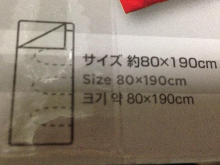 パッケージのサイズ表記