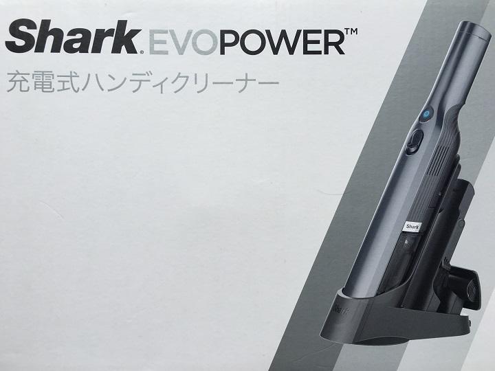 シャーク「エヴォパワー」のパッケージ