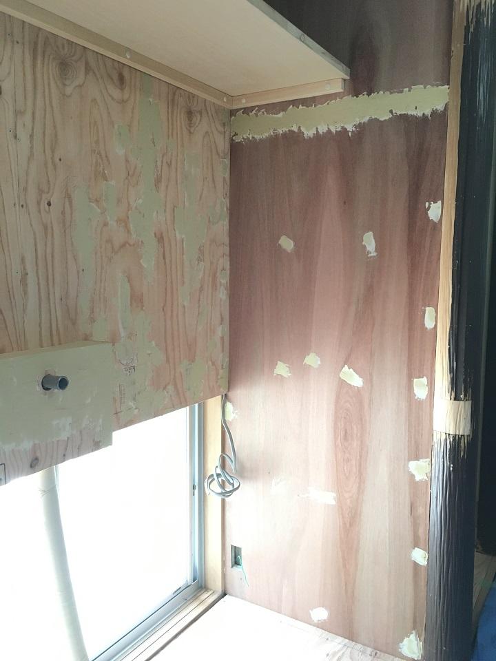 パテの下塗りが完了