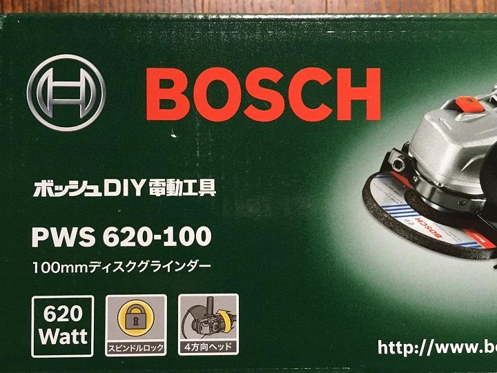BOSCH「100mmディスクグラインダー PWS 620-100」のパッケージ