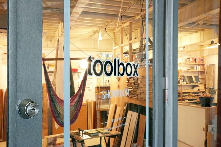 toolboxショールームのドア