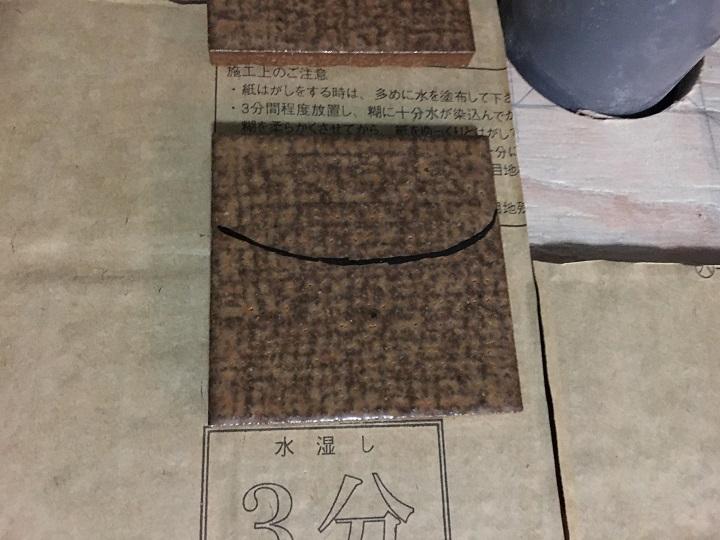 カット部分を書き込んだ古窯70角タイル