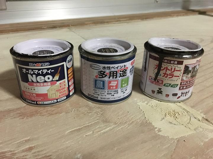 塗料が入った缶3つ