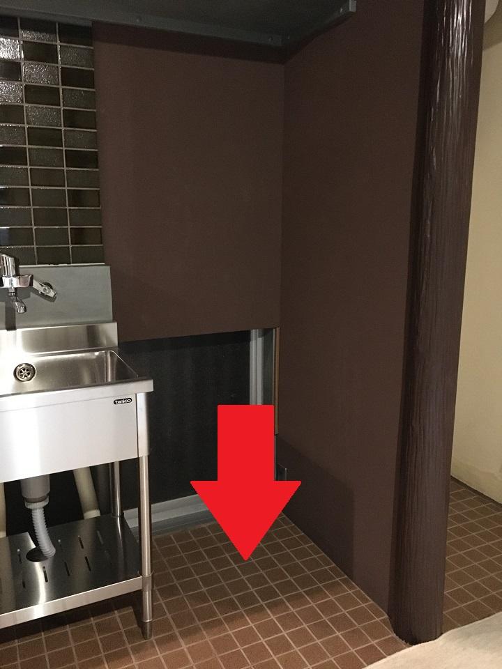 冷蔵庫の設置予定位置