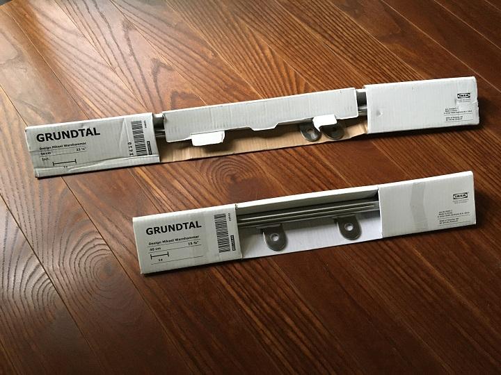 IKEAのGRUNDTALシリーズのレール2本