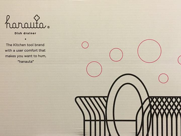 「hanauta」のディッシュドレーナーの外箱