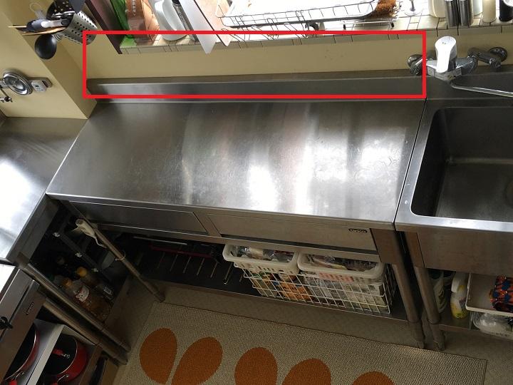 自宅のキッチンのカウンター