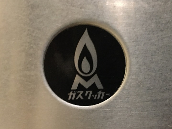 「ガスクッカー」のロゴ