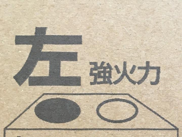 「caferi」の外箱の表記