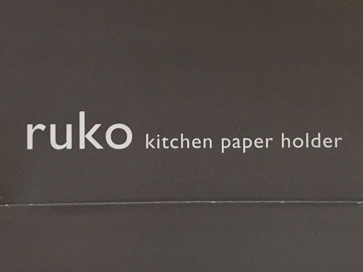 キッチンペーパーホルダーrukoのロゴ