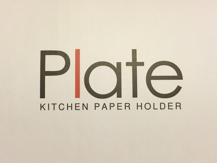 山崎実業「Plate」ロゴ