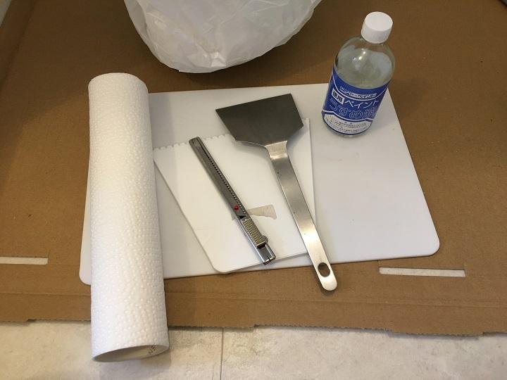 清掃が終わった道具