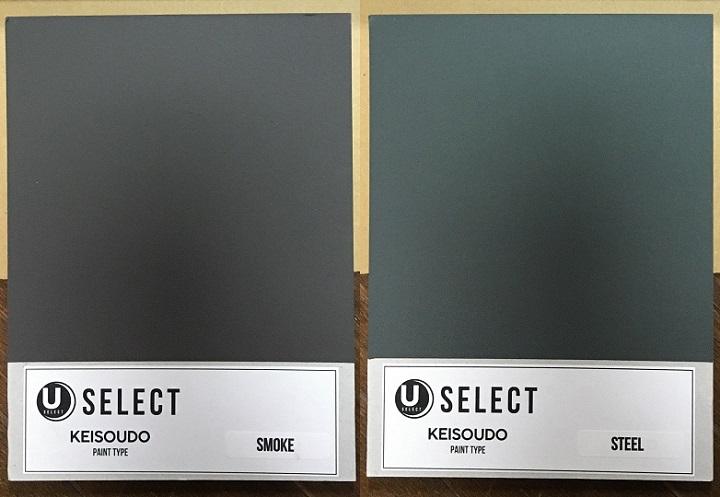 珪藻土塗料のサンプルの比較